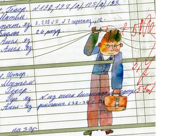 фото рисунки ко дню учителя