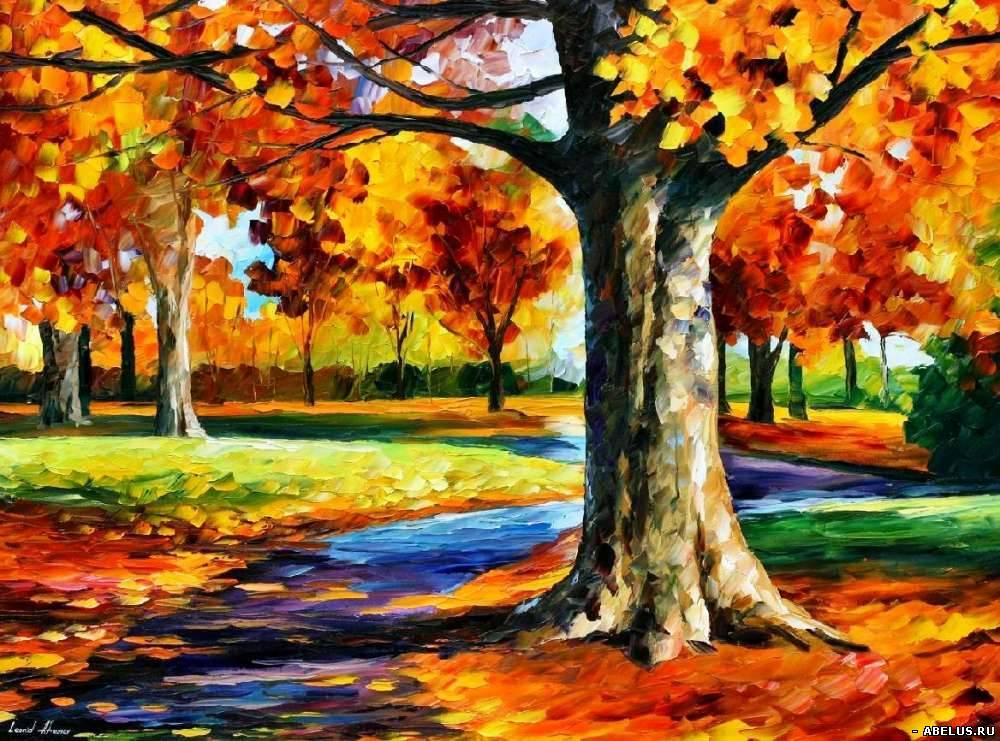 картинки осень для детей в детском саду