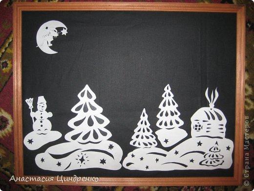 Раскраски на новогоднюю тематику