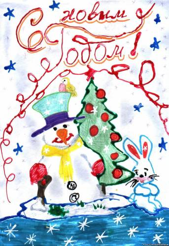 Картинки нового года рисунок
